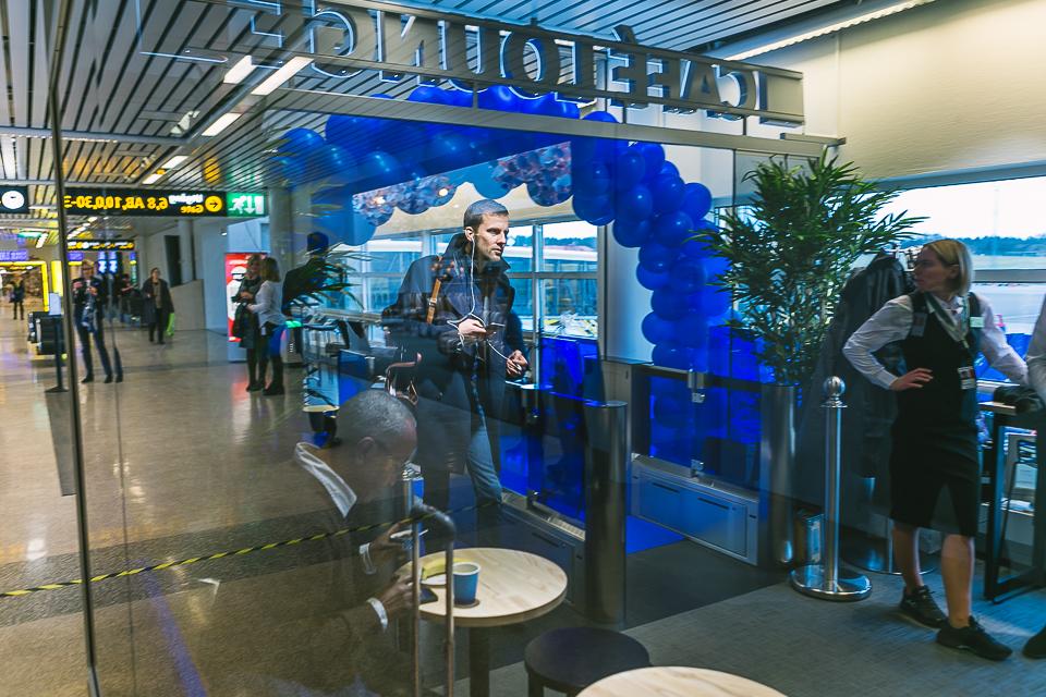 SAS Lounge invigning
